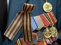 В Астане ветеранам войны в канун праздника выдали по $1,5 тысячи