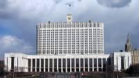 Регионы получат почти 360 млн рублей на капремонт медучреждений
