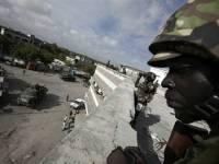 В Могадишо террористы атаковали отель, взяв заложников, есть жертвы