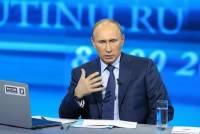 «Прямую линию» с главой РФ завершил вопрос о возможном преемнике Путина