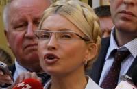 Тимошенко высказалась об идее импичмента президента Украины