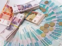 Эксперты считают, что проблемы банка ЮГРА могут ускорить процесс ослабления рубля