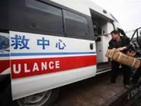 В Китае такси врезалось в группу бегунов