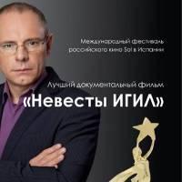 Игорь Прокопенко привёз золото Испании