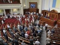 В Киеве участники митинга перекрыли подъезды к Верховной раде
