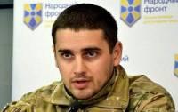 На Донбассе ранен депутат Верховной рады Украины
