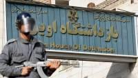 В Иране арестовали брата президента по делу о финансовых преступлениях