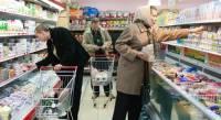 ВЦИОМ выяснил, что тревожит россиян