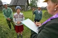 Всероссийская перепись населения состоится осенью 2020 года