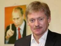 Кремль оценил законопроект США о новых санкциях