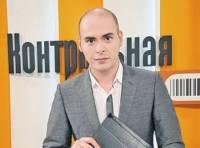 Телеведущий Андрей Привольнов развелся после 10 лет брака