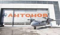 На Украине окончательно ликвидируют концерн «Антонов»