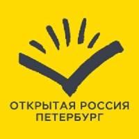 Петербургская «Открытая Россия» направит наблюдателей на муниципальные выборы в Москве