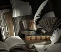 Роман Лауреата Премии Валентина Катаева издали на малой родине