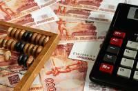 Россия вошла в пятерку стран с крупнейшей теневой экономикой