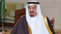 Король Саудовской Аравии отказался от участия в саммите G20