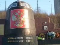 В России почтили память погибших на подлодке «Курск»
