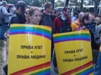 В Одессе прошел гей-парад
