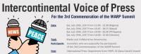 Межконтинентальный медиафорум призвал к совместному управлению между правительством и гражданским обществом за мир