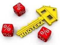 Ипотечная ставка упала до 11,11%