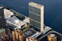 128 стран подписали декларацию о реформе ООН
