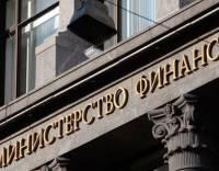 Украина компенсировала РФ часть судебных издержек по спору на $3 млрд