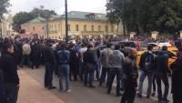 В Москве завершилась акция у посольства Мьянмы