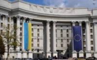 МИД Украины выражает протест России в связи с задержанием 19-летнего Павла Гриба
