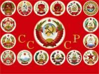 Страны Балтии просят СМИ не называть их бывшими республиками Советского Союза
