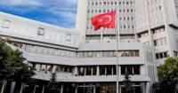 Турецкие власти осудили планы США по созданию сирийских «сил безопасности»