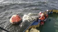 В Японском море, где пропало рыболовное судно, найдены два плота