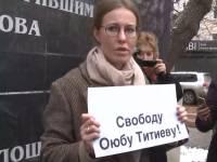 Собчак после одиночного пикета вступила в перепалку с жителями Грозного