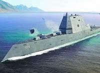 СМИ: в воды Черного моря вошел американский эсминец