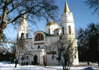 Черниговские вандалы атаковали православный храм Московского патриархата