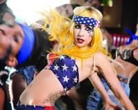 Леди Гага назвала имя жениха