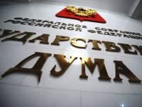 В Москве ответили на угрозы посла США в НАТО уничтожить российские ракеты