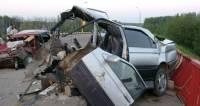 В Приморье молодая семья с ребенком погибла в ДТП