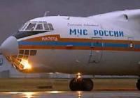 Дагестанских подростков, пострадавших при взрыве в школе, могут доставить на лечение в Москву
