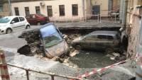 Семьям погибших при прорыве трубопровода в центре Петербурга выплатят по 2 млн