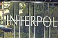 Задержанный в Китае президент Интерпола ушел в отставку
