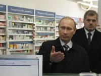 Путин проверил наличие необходимых лекарств в одной из аптек Петербурга