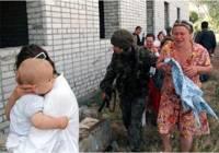 Видео: в Москве задержан участник теракта в Буденновске