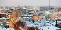 Названы российские города с самым высоким качеством жизни