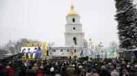 В центре Киева тысячи людей ожидают итогов «объединительного собора»