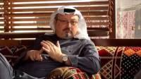 Незадолго до гибели Хашкаджи занимался созданием онлайн-движения против политики Саудовской Аравии