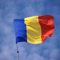 В МИД Румынии с сожалением прокомментировали публикацию посольства РФ