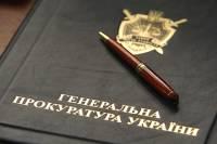 В Киеве объявили в розыск сотрудников ФСБ России