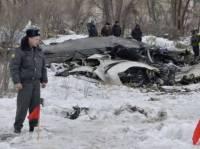 СМИ: Лайнер, разбившийся в Подмосковье, взлетел с непрогретым двигателем