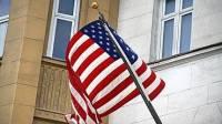 СМИ: В Черногории неизвестный совершил самоподрыв около посольства США