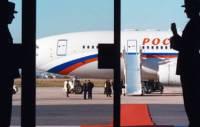 В Москве опровергли сведения о причастности к «кокаиновому делу» отряда «Россия»